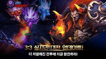 Screenshot 4: 난투 with NAVER