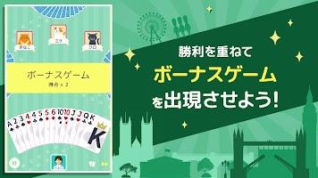 Screenshot 4: 撲克桌遊大集合