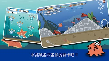 Screenshot 2: 萌章魚大冒險