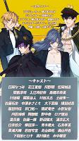 Screenshot 2: 乙女劍武藏