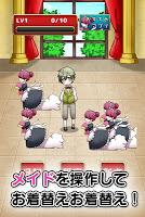Screenshot 2: Otokonoko transformation