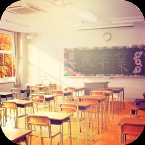Icon: 脱出ゲーム 卒業 〜最後の教室〜