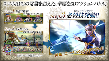 Screenshot 3: Valkyrie Anatomia -The Origin-