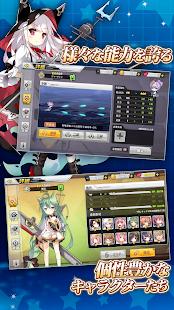 Screenshot 4: 碧藍航線 (日版)