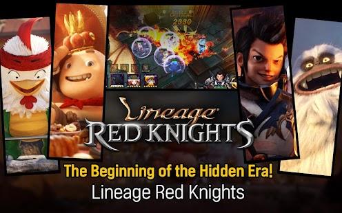 天堂 Red Knights