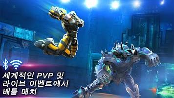 Screenshot 3: Real Steel World Robot Boxing