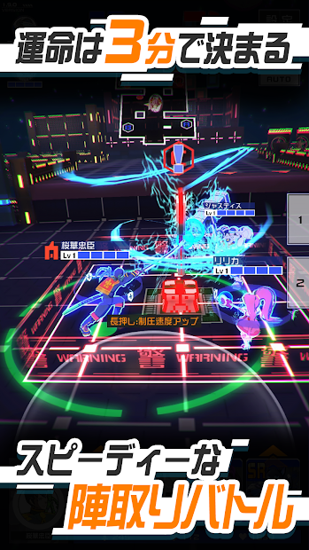 Screenshot 3: #COMPASS 【戰鬥天命解析系統】(日版)