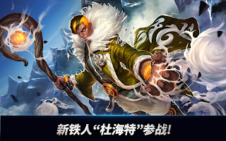 Screenshot 1: 鋼鐵聯盟