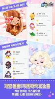 Screenshot 3: Pocket Colony | Korean