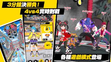 Screenshot 2: 疾空對決