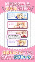 Screenshot 2: 金恋ポイつみ大作戦!