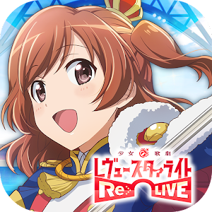 Icon: Shojo Kageki Revue Starlight -Re LIVE- | Japanese