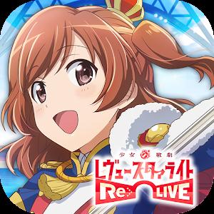 Icon: Shojo Kageki Revue Starlight -Re LIVE- (Japan)