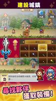 Screenshot 2: 魔法師大冒險
