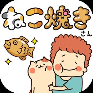 Icon: Cat Cake