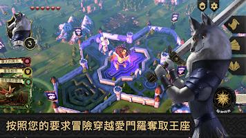 Screenshot 1: 愛門羅
