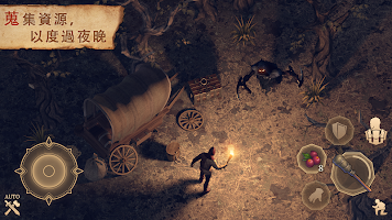 Screenshot 1: 冷酷靈魂:黑暗奇幻生存遊戲