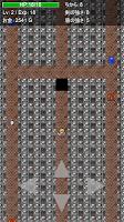 Screenshot 2: 急忙地下城