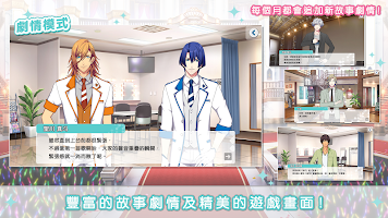 Screenshot 2: 歌之☆王子殿下♪ Shining Live | 國際版