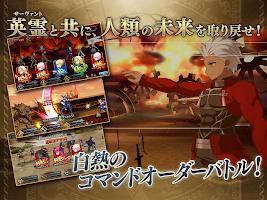 Screenshot 3: Fate/Grand Order | Japonés
