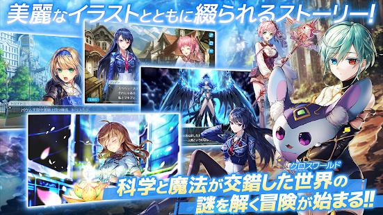 Screenshot 3: UNITIA 神諭使徒×終焉女神