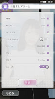 Screenshot 3: Nogizaka46 ~always with you~