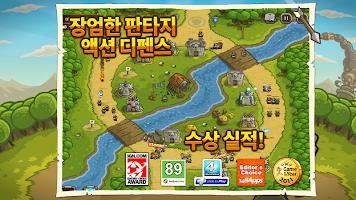 Screenshot 1: Kingdom Rush