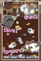 Screenshot 2: 可愛的貓咪軒