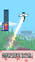 Screenshot 3: Jetpack Jump