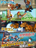Screenshot 2: 無限∞戦士 ~指一本で遊べるタップアクションRPGゲーム~