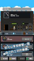 Screenshot 4: 超級礦工