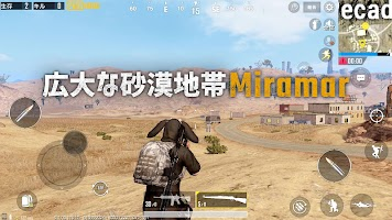 Screenshot 4: PUBG MOBILE | 日韓語版