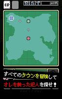 Screenshot 4: 恐嚇大咖