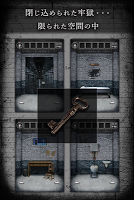 Screenshot 3: escapeprison