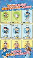 Screenshot 4: クレヨンしんちゃん ちょ〜嵐を呼ぶ 炎のカスカベランナー!! Z