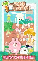 Screenshot 2: 卡娜赫拉的巨無霸大頭菜~享受邊旅行邊拔菜的小遊戲~