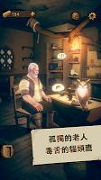Screenshot 3: 貓頭鷹和燈塔