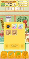 Screenshot 4: HANI-アプリ~埴輪を育ててオリジナル古墳をつくろう~