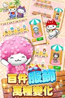 Screenshot 2: 星之島喵喵 - 繁中版