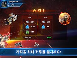 Screenshot 4: 스텔라 에이지: MMO 우주 전략 게임