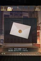 Screenshot 4: 脱出ゲーム ウセモノターミナル2