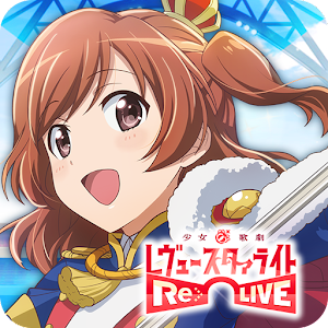 Icon: 少女☆歌劇 Revue Starlight -Re LIVE-