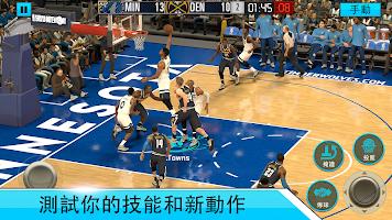 Screenshot 3: NBA 2K Mobile