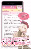 Screenshot 2: 魔法少女伊莉雅鬧鐘 2wei!
