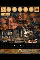 Screenshot 2: 탈출 게임 니나와 유메노 섬