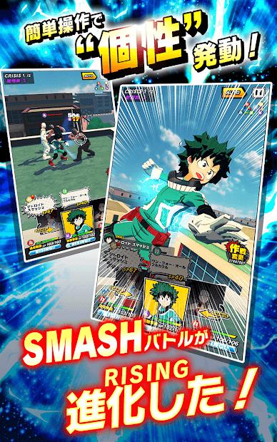 My Hero Academia Smash Rising
