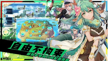 Screenshot 4: 放置魔王   繁中版