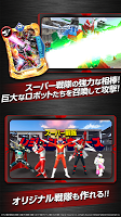 Screenshot 4: Super Sentai Legend Wars