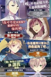 夢幻島症候群 官方中文版