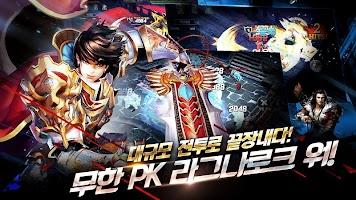 Screenshot 4: Crasher: 戰鬥之神